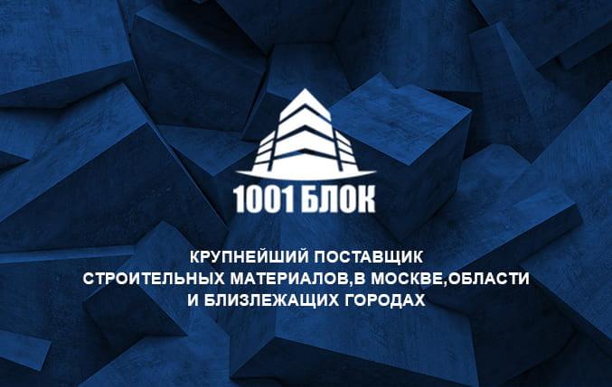 1001block