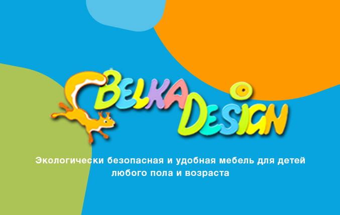 belka-design