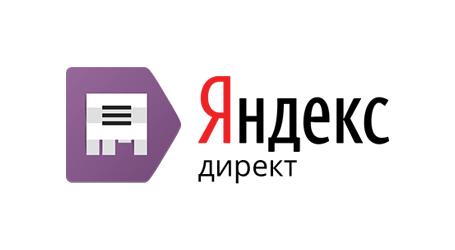 Настройка и ведение рекламы в Яндекс Директе