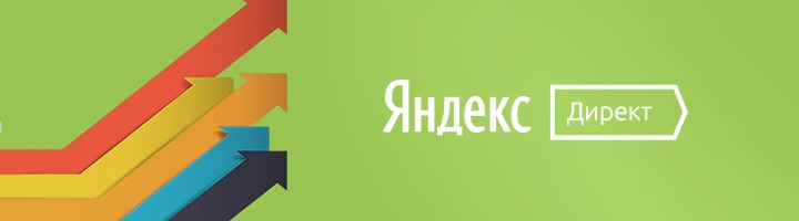 Цена + фото в Яндекс.Директе = больше конверсия!