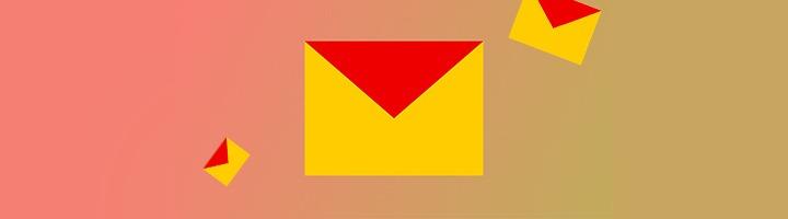 В Яндекс Почте появился Менеджер рассылок