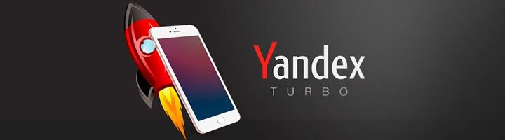 Новая реклама для Турбо-страниц от Яндекса