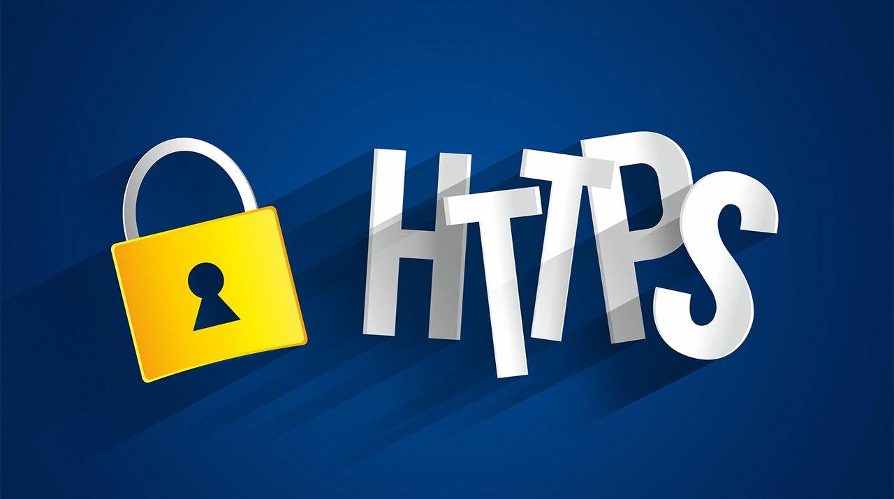 Яндекс начал отмечать в выдаче сайты с HTTPS