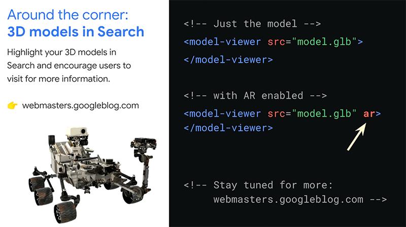 Разметка для добавления 3D-картинок в Google
