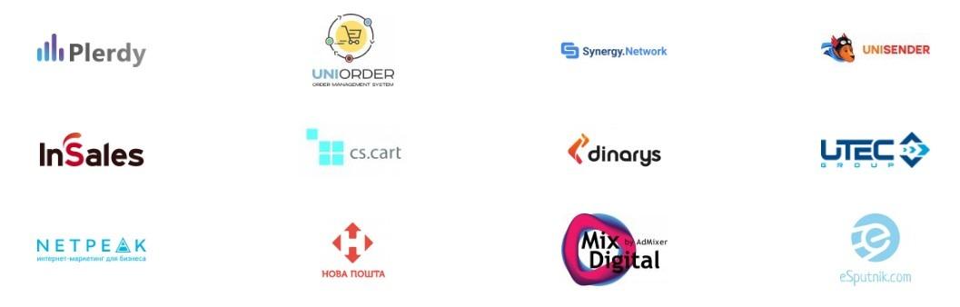 Список спикеров eCommerce-2019