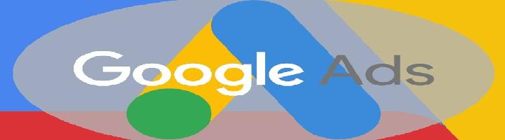 В Google Ads изменились настройки геотаргетинга