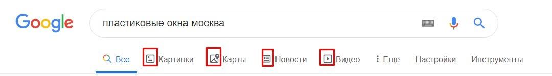 Картинки для поиска по разделам Google