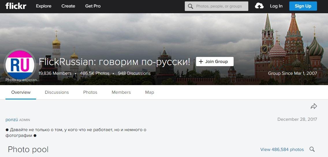 Тип сайта для обмена фото и видео