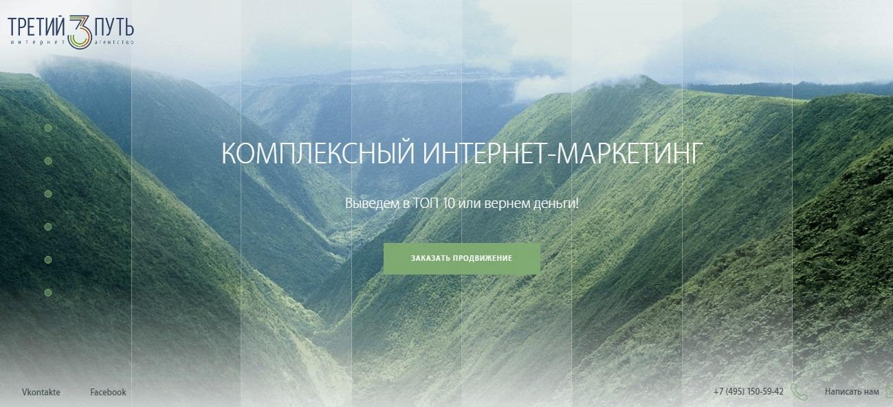 Тип сайта – корпоративный (пример)