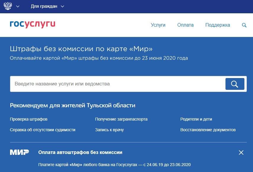 Тип сайта – онлайн-сервис (пример)