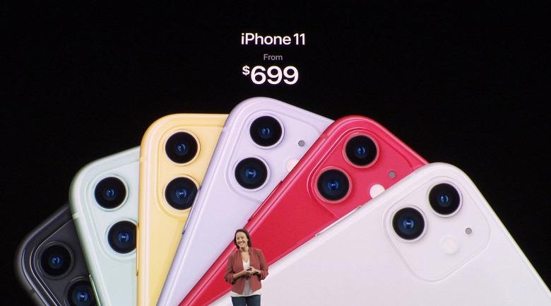 Цена на iPhone 11