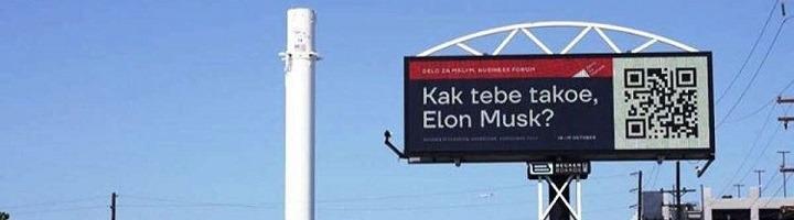 Мем сработал: Илон Маск выступил в Краснодаре... по видеосвязи