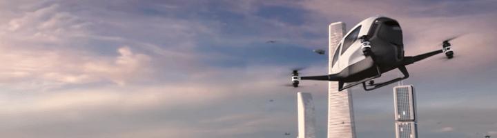 Hyundai и Uber создают летающий транспорт!