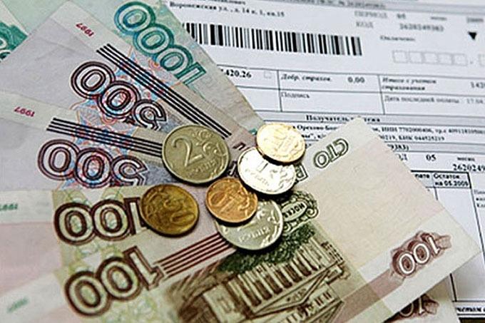 Оплата коммунальных услуг и счетов через кассу