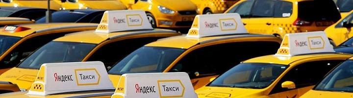 Забастовки Яндекс.Такси по всей России