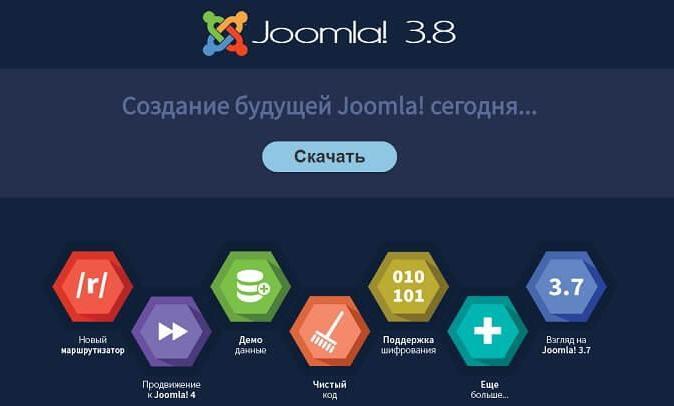 особенности Joomla
