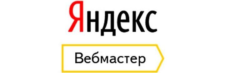 Яндекс.Вебмастер продолжает совершенствовать параметры сравнения сайтов