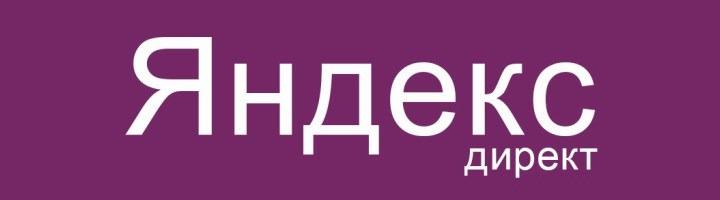 Яндекс.Директ организовал меры поддержки малому и среднему бизнесу на время кризиса