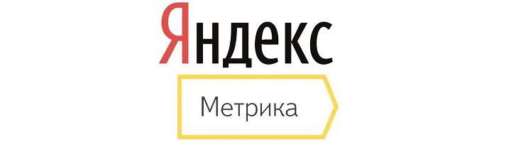 Новый отчет в Яндекс.Метрике: так ли эффективна реклама, как вам кажется?