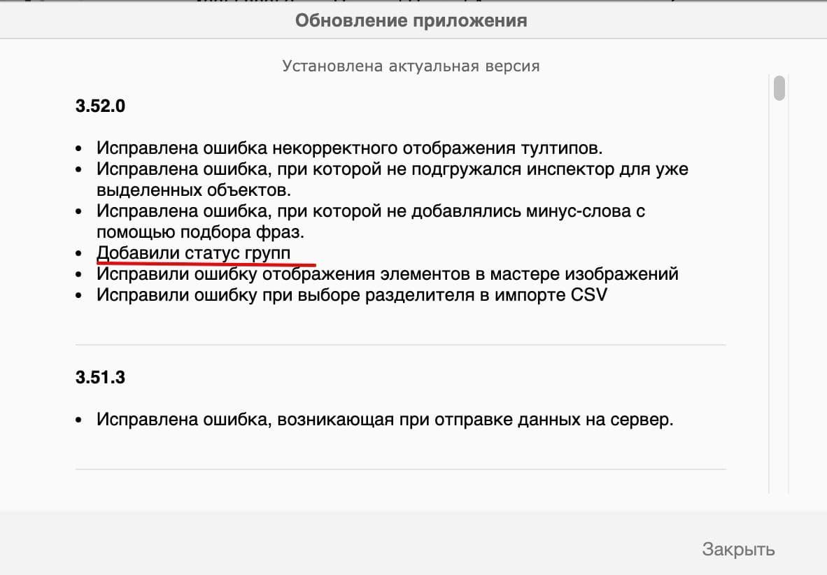 обновление Яндекс Коммандер
