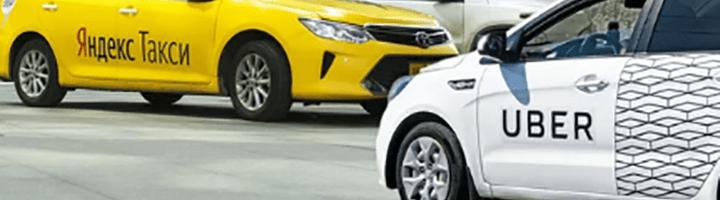 У Ситимобил, Uber и Яндекс.Такси появятся конкуренты?