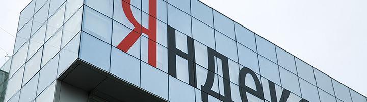 Покупки Яндекса в октябре 2020 года