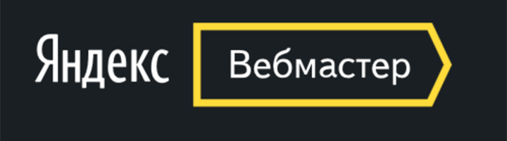 Как добавить код подтверждения Яндекс Вебмастер на сайт (все варианты)