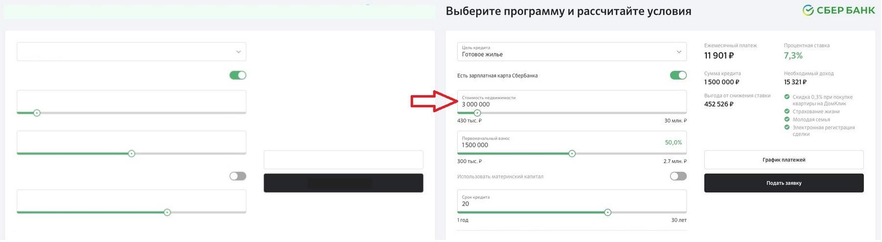 сервис Дом.Клик до UX-текста