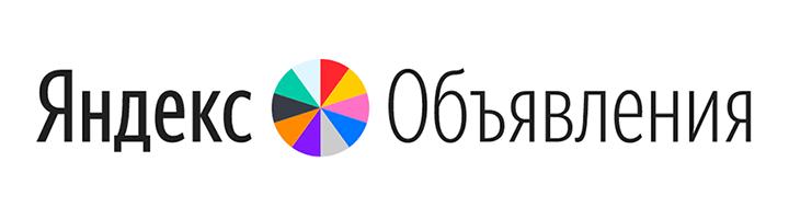 Новый сервис от Яндекса – объявлений стало больше!