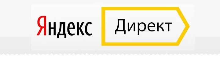 Как делегировать просмотр кампании Яндекс Директ на новый аккаунт