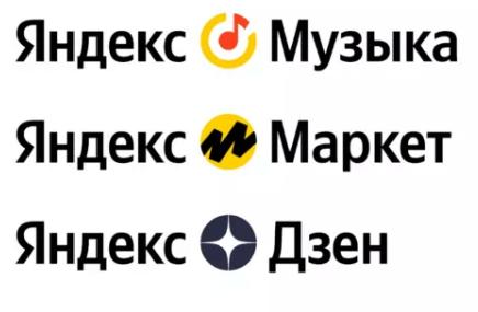 новый шрифт Яндекс