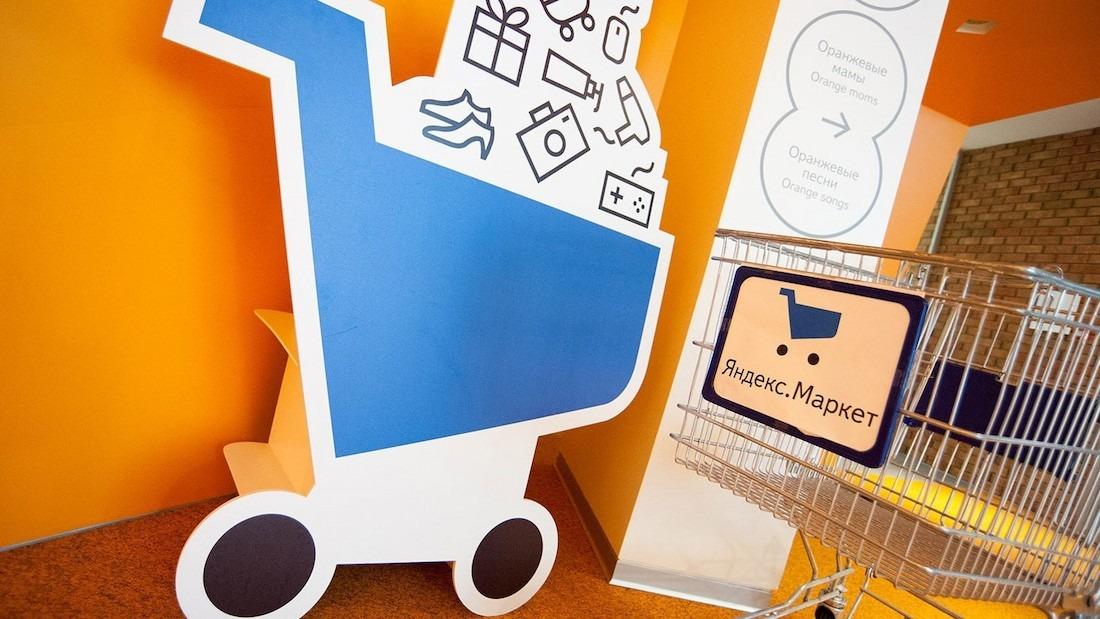 Яндекс.Маркет не показывает товары, недоступные для заказа на платформе. Как быть продавцам?