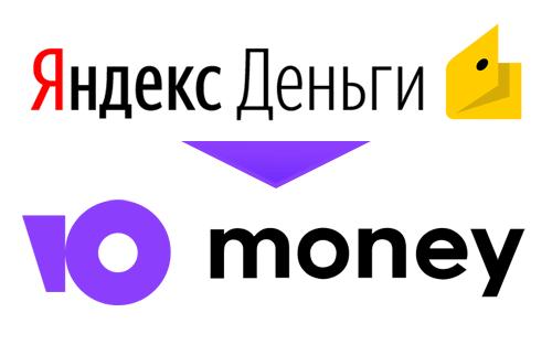 Изменение Яндекс.Денег на Юмани