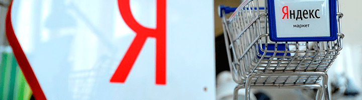 Трехмерный просмотр товара в реальной окружающей обстановке: новая возможность от Яндекс.Маркет