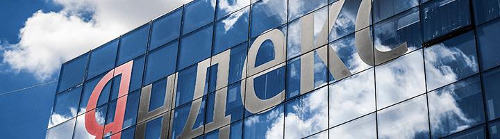 У Яндекса появился собственный банк – компания стала абсолютным владельцем коммерческого банка «Акрополь»