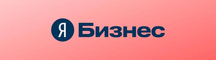 Яндекс начал рассылку писем с просьбой подтверждения реального расположения компании