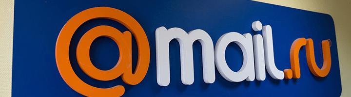 Почта Mail.ru добавила функцию отмены отправки письма